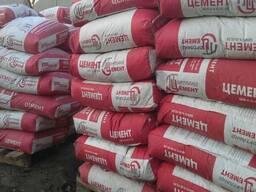 Продам цемент в Мариуполе. Любые объемы ПЦ- 400 ПЦ- 500