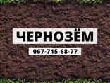 Продам чернозём Черкассы доставка - фото 1