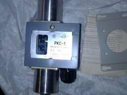 Продам датчик-реле разности давления РКС-1.