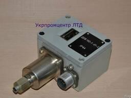 Продам датчики-реле давления Д21К1, ДЕМ-102, ДЕМ-202