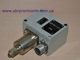 Продам датчики-реле давления Д21К1, ДЕМ102, ДЕМ202