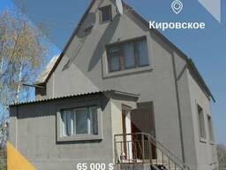 Продам дом в экологическом районе посёлка Кировское