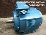 Продам Электродвигатель 132 кВт 1500 об/мин Цена 132/3000; 132/975 и др - фото 2