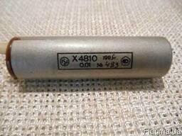 Продам элемент нормальный ненасыщенный Х4810