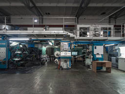 Продам флексопечатную машину UTECO Coral 675