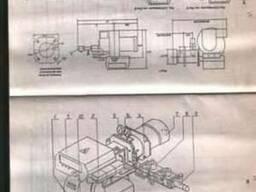 Продам горелка газовая блочная ГБГ-034-200