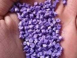 Продам гранулу ПС (полистирол) фиолетовый