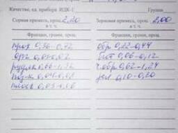 Продам гречиху Казахстан имеем опыт работы с Украиной