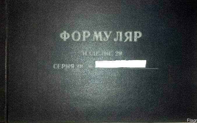 Продам ГТД-1250