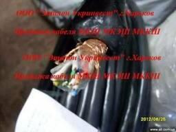 Продам из наличия Мкэкшв нг 14*2*0, 75 в Харькове.