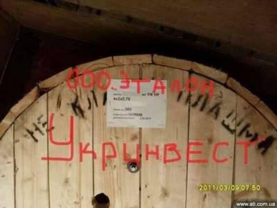Продам из нличия Мкэкшв в Украине.