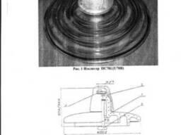 Продам изоляторы ПС-70 Е ПС-120