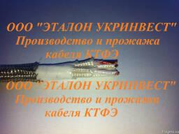 Продам кабель Ктфэ 3х1, 0 в Украине