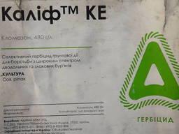 Продам Калиф КЕ480 Адама