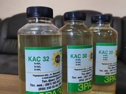Продам КАС-32, 30, 26 3. 5S, 10-15 2. 4S, 20 1S, NPK різн варіацій