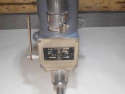 Продам клапан электромагнитный запорный ПЗ. 26107-015