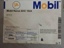 Продам компрессорное масло Mobil Rarus SHC 1024 в наличии