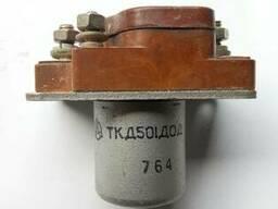 Продам контактора ТКД501ДОД, ТКД501КОД, ТКД501ОДЛ, ТКД501Д1У