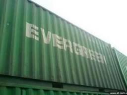 Продам контейнеры морские бу 20 футов 40 футов