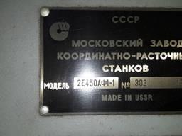Продам координатно расточной станок 2Е450АФ1