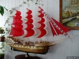 Продам Корабли подарочные