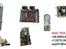 Продам КП-756Д, КУ346Д , КФР-349Д