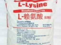 Реализуем кормовые аминокислоты, витамины, ферменты, ароматизат