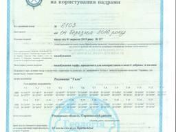 Продам лицензированное месторождение торфа
