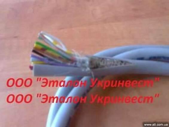 Продам LiYCY-LX 05002 из наличия в Украине