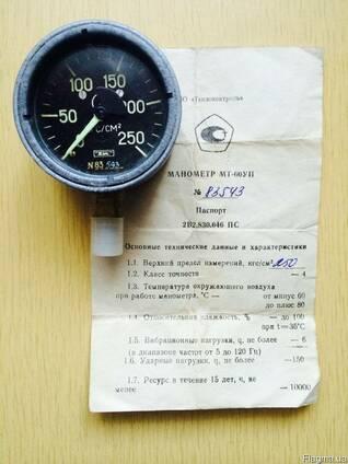 Продам манометры МТ-60УП МТ60УП 250кг