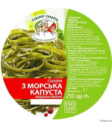 Продам маринованную морскую капусту (ламинарию)