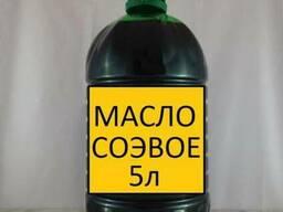 Продам Масло соевое 5л ПЭТ 1сорт