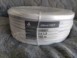 Продам медный кабель шввп 3*1, 5 производства Одесса Гост,