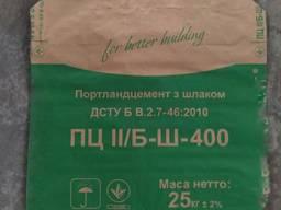 Продам мешки бумажные 2-х и 3-х слойные с клапаном