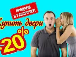 Продам Металлические Сварные Двери Цена Купить Недорого
