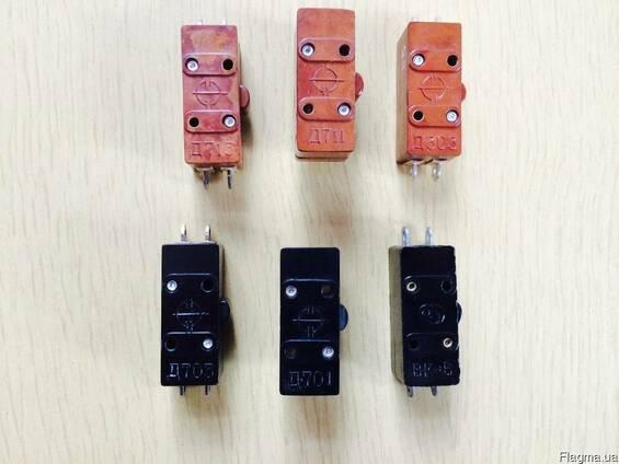 Продам Микрики д303 д701 д703 ВК-6 ВП65 380В-220В 10А