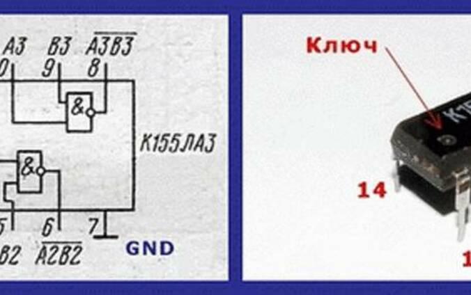 Продам микросхемы отечественные серий К155ЛА3 К155ИД1 и др