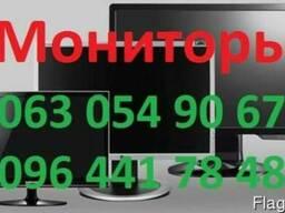 Продам Мониторы по самой низкой цене 15,17, 18, 19, 20, 22,