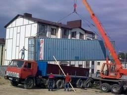 Продам морський контейнер 12.19м./2.44м./2.59м.