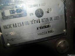 Продам насос-дозатор НД 2, 5/100/10Д14А