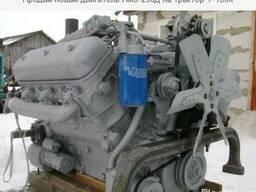 Продам новый двигатель ЯМЗ-236Д на трактор Т-150К