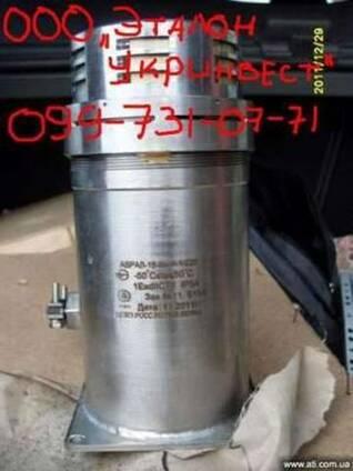 Продам оповещатель взрывозащищенный Аврал-1В