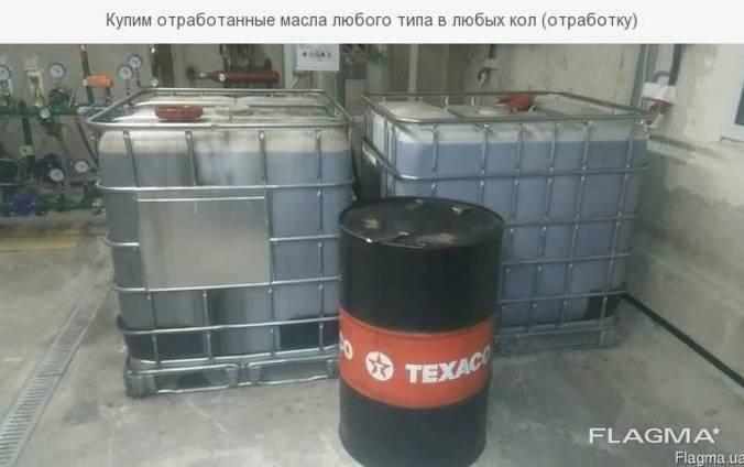 Продам отработанное масло