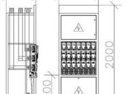 Продам панели ЩО с блок-рубильниками типа ARS
