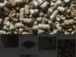 Продам пелети в гранулах