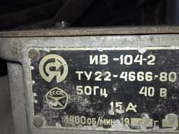 Продам площадочные вибраторы ИВ-98А-2, ИВ-104-2 - photo 2