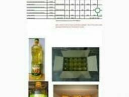 Продам подсолнечное масло. От компании экспортера