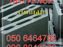Продам полублок в Мариуполе
