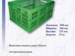 Продам пресформы форму оснастку ящика