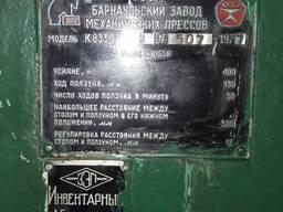 Продам пресс чеканочный К8336 КБ8336 400тн.